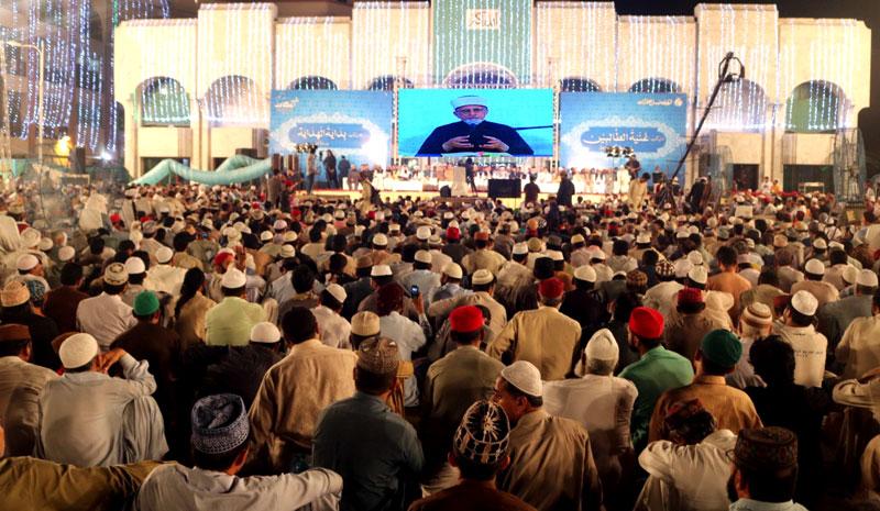 Itikaf City 2019: No forgiveness for neglecting religious obligations: Dr Tahir-ul-Qadri