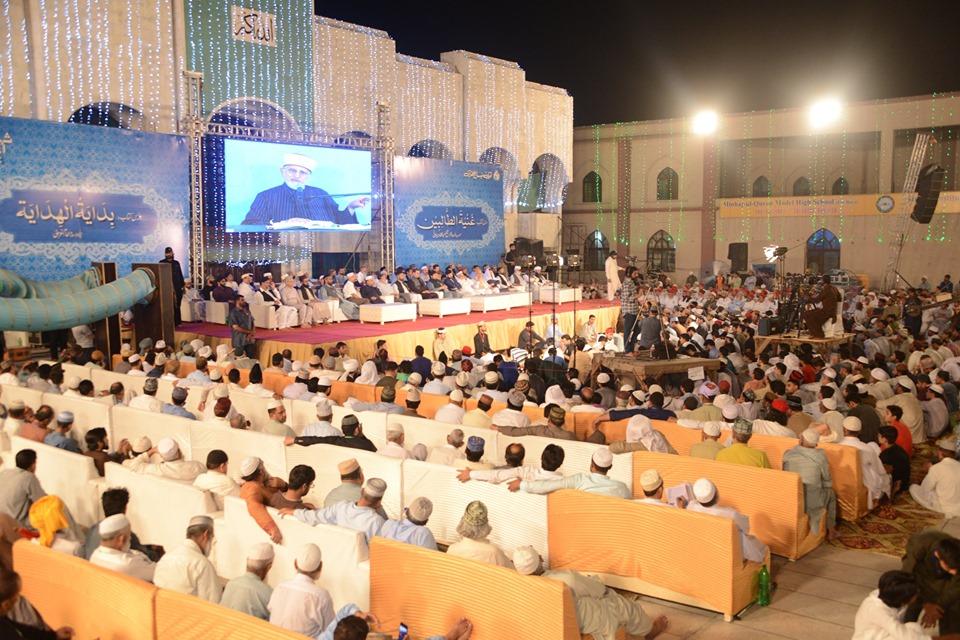 ہدایت کی ابتداء تقویٰ سے ہوتی ہے: شیخ الاسلام ڈاکٹر محمد طاہرالقادری کا شہراعتکاف میں پانچویں نشست سے خطاب