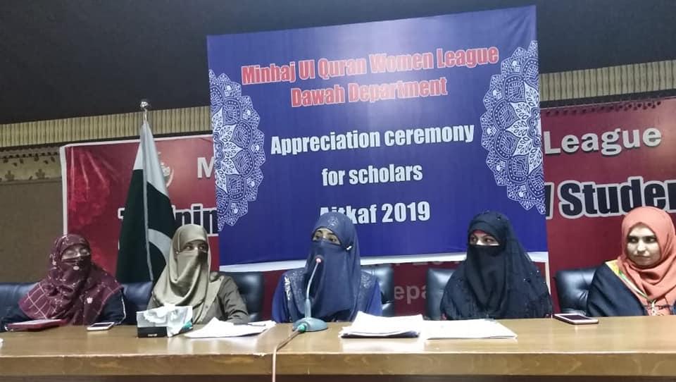Itikaf City 2019: Appreciation ceremony for female scholars