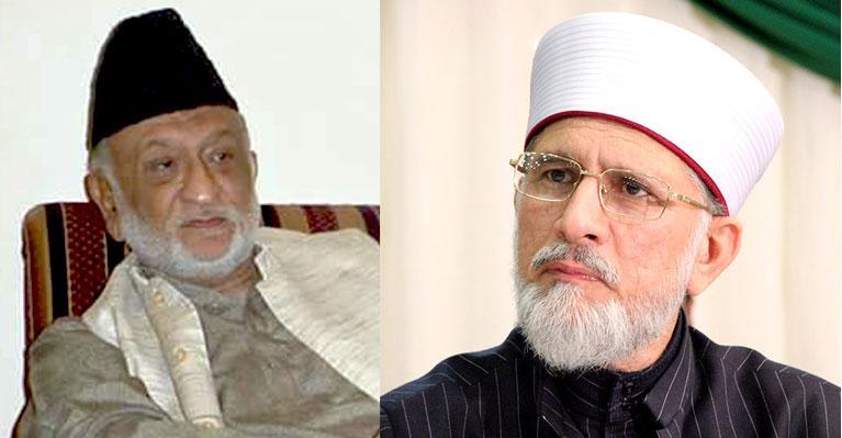 Dr Tahir-ul-Qadri condoles the death of Allama Abbas Kumaili