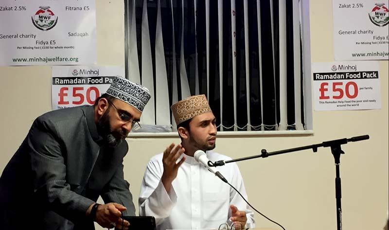 منہاج القرآن نارتھمپٹن کے زیراہتمام حافظ حسن شیرالنغمانی کے دروس و لیکچرز