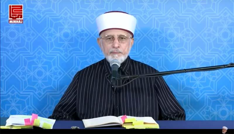 شہر اعتکاف 2019 (تیسرا دن): شیخ الاسلام ڈاکٹر محمد طاہرالقادری کاخطاب (تقویٰ کسے کہتے ہیں)