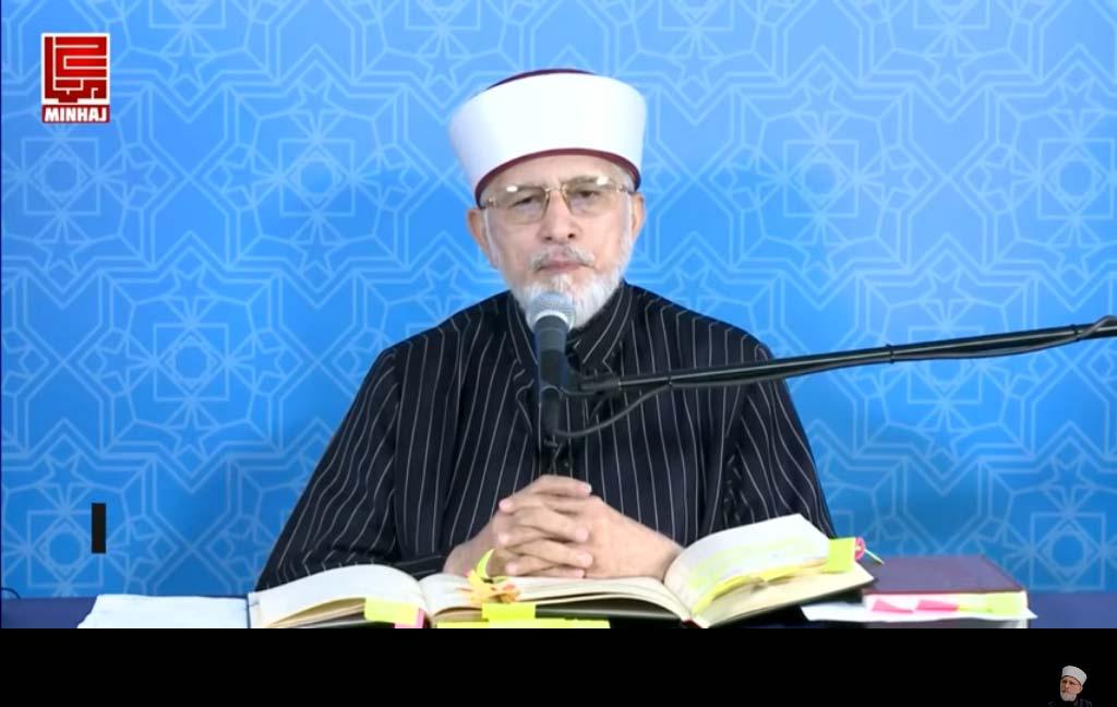 شہر اعتکاف 2019 (چوتھا دن): شیخ الاسلام ڈاکٹر محمد طاہرالقادری کا خطاب (تقویٰ آداب شریعت کی حفاظت کا نام ہے)