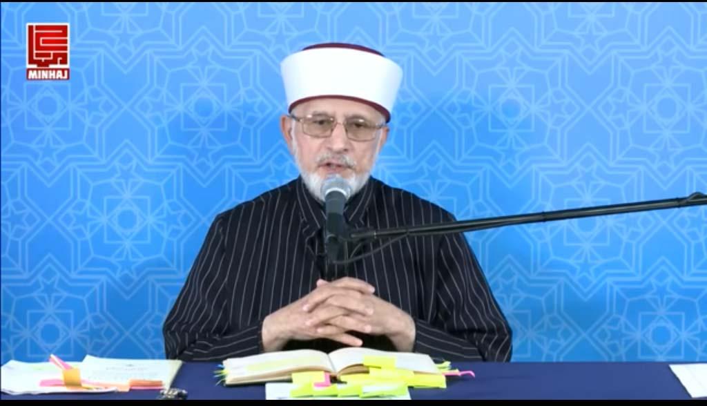 شہر اعتکاف 2019 (چھٹا دن): شیخ الاسلام ڈاکٹر محمد طاہرالقادری کا خطاب (علم اور عمل کے حوالے سے انسانی طبقات اور درجات)