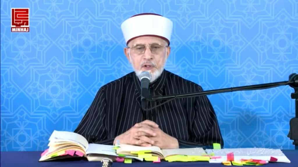 شہر اعتکاف 2019 (آٹھواں دن): شیخ الاسلام ڈاکٹر محمد طاہرالقادری کا خطاب (اپنا محاسبہ کیوں ضروری ہے؟)
