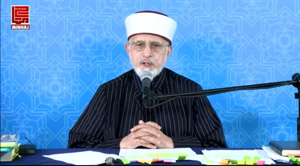 شہر اعتکاف 2019 (نواں دن): شیخ الاسلام ڈاکٹر محمد طاہرالقادری کا خطاب (نیکیوں اور گناہوں کے حوالے سے لوگوں کے احوال)