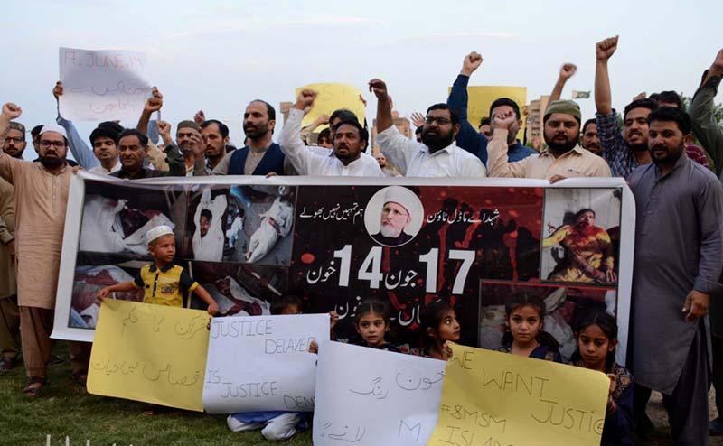 سانحہ ماڈل ٹاون کی پانچویں برسی پر اسلام آباد میں احتجاجی مظاہرہ