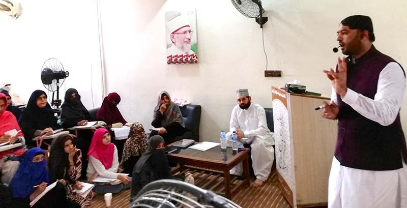 تحریک منہاج القرآن کراچی کے زیراہتمام عرفان القرآن کورس کی تقریب