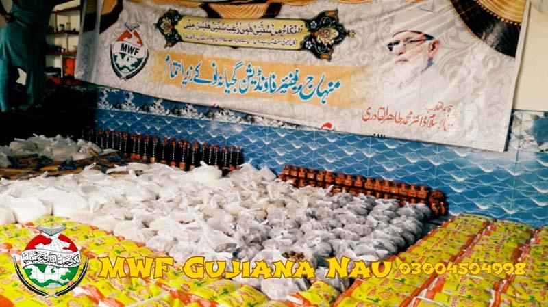 منہاج ویلیفیئر فاونڈیشن گنجیانہ نو شیخوپورہ کے زیراہتمام رمضان پیکج کی تقسیم