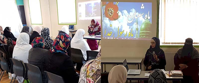 MWL (Accrington) organizes Ramadan-related workshop