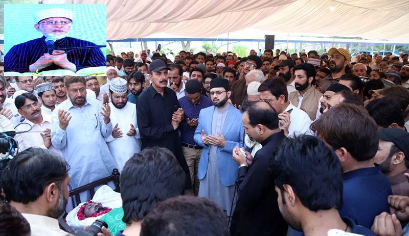 ڈاکٹر طاہرالقادری کے بھانجے عدنان جاوید سپرد خاک، رسم قل 2 جولائی کو ہو گی