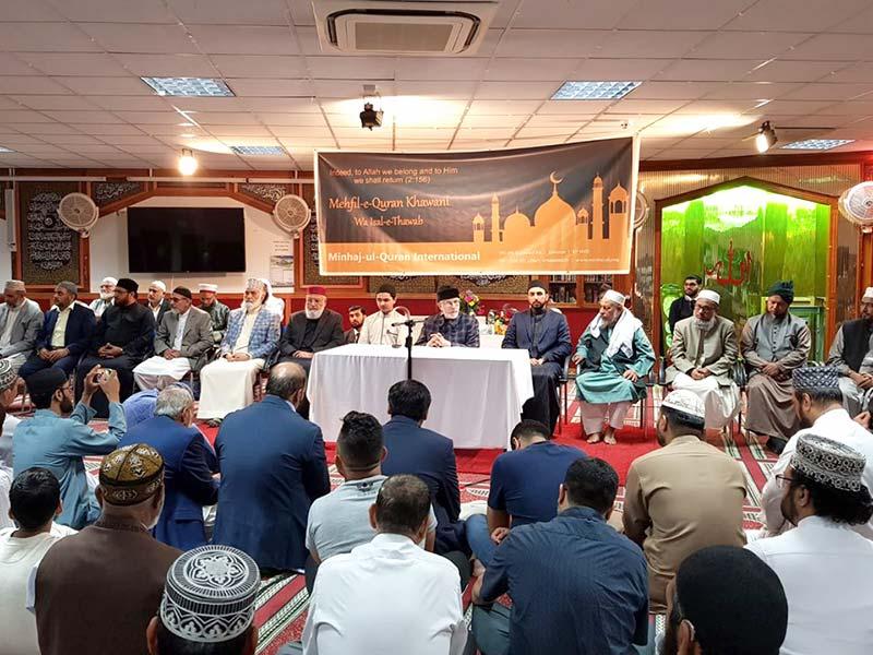 ڈائریکٹر فنانس منہاج القرآن عدنان جاوید مرحوم کے لیے لندن میں دعائیہ تقریب