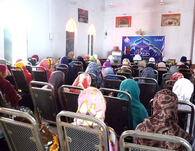 منہاج القران ویمن لیگ کے عرفان الہدایہ پروجیکٹ کی کلاسز کا انعقاد