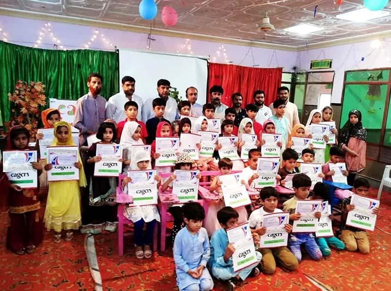 منڈی احمد آباد: ایگرز کے زیراہتمام بچوں کے سمر کیمپ کی اختتامی تقریب