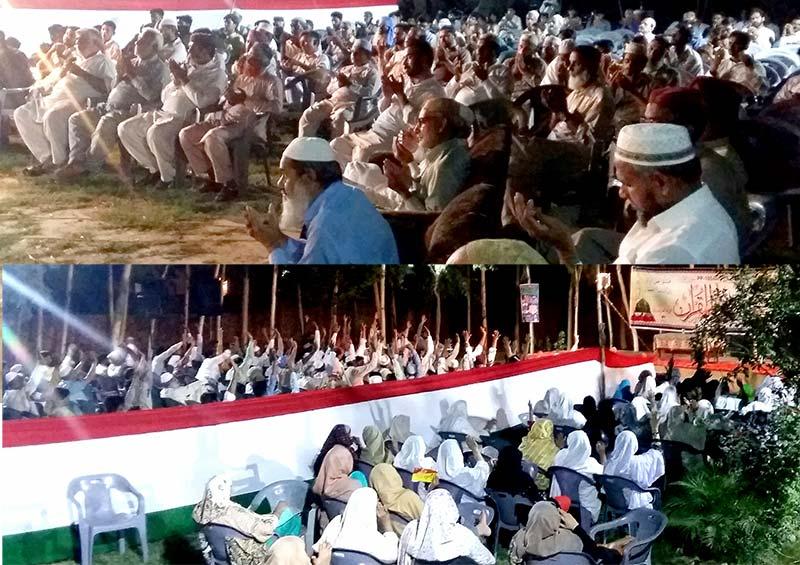تحریک منہاج القرآن حافظ آباد کے زیراہتمام درس عرفان القرآن