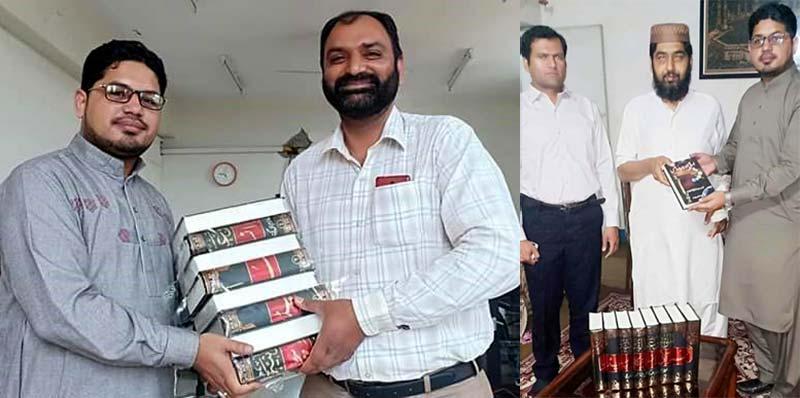 منہاج یوتھ لیگ کا پروفیسرز کو قرآنی انسائیکلوپیڈیا کا تحفہ