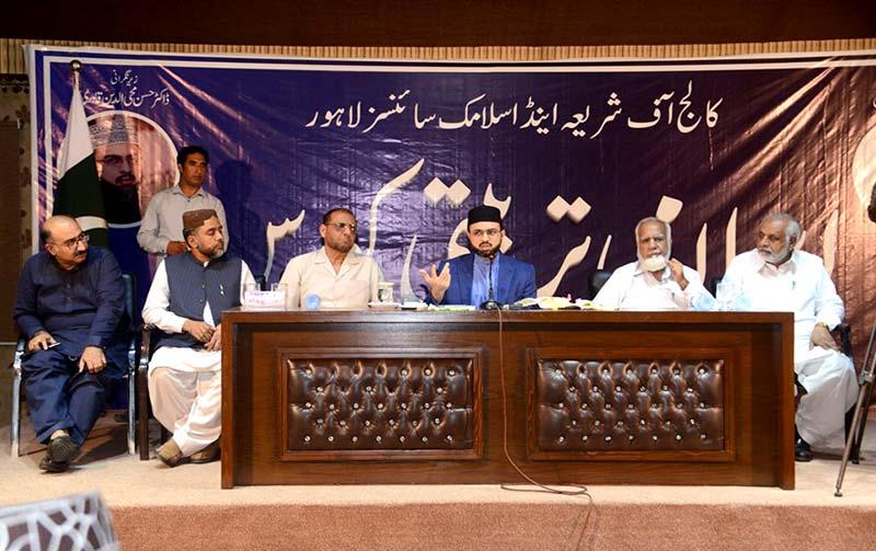 کالج آف شریعہ اینڈ اسلامک سائنسز کے سالانہ اسلامی تربیتی کورس کی تقریب، ڈاکٹر حسن محی الدین قادری کا خطاب