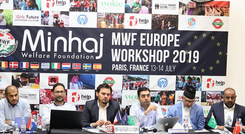 پیرس میں منہاج ویلفئیر فاؤنڈیشن کی دو روزہ سالانہ یورپین ورکشاپ