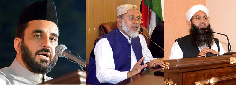 مدارس کی رجسٹریشن کا فیصلہ قابل تحسین ہے: منہاج القرآن علماء کونسل