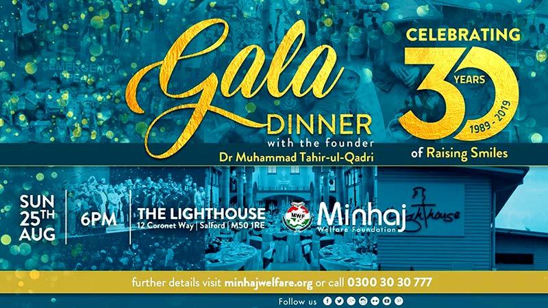 Minhaj Welfare Foundation (MWF) UK Gala Dinner in Manchester