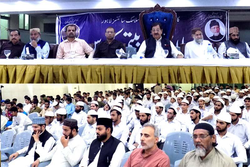 کالج آف شریعہ اینڈ اسلامک سائنسز کے زیراہتمام سالانہ اسلامی تربیتی کورس کی اختتامی تقریب