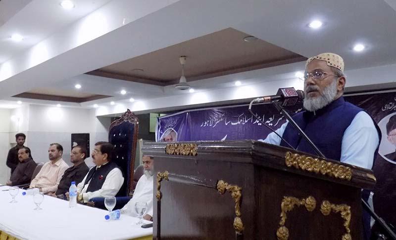 انتہاء پسندی سے پاک پاکستان کیلئے کوشاں ہیں: ڈاکٹر ممتازالحسن باروی