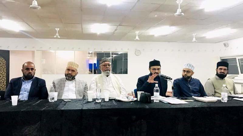 منہاج القرآن انٹرنیشنل ڈنمارک کے فورم ایگزیکٹوز اور نظامت تعلیمات کا اجلاس
