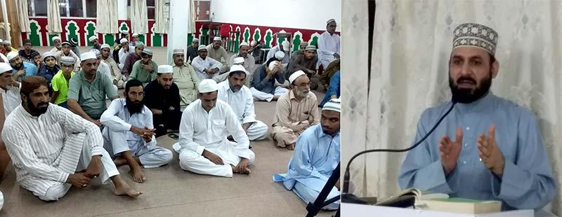 منہاج القرآن انٹرنیشنل ہانگ کانگ کے زیراہتمام درس قرآن و گیارہویں شریف