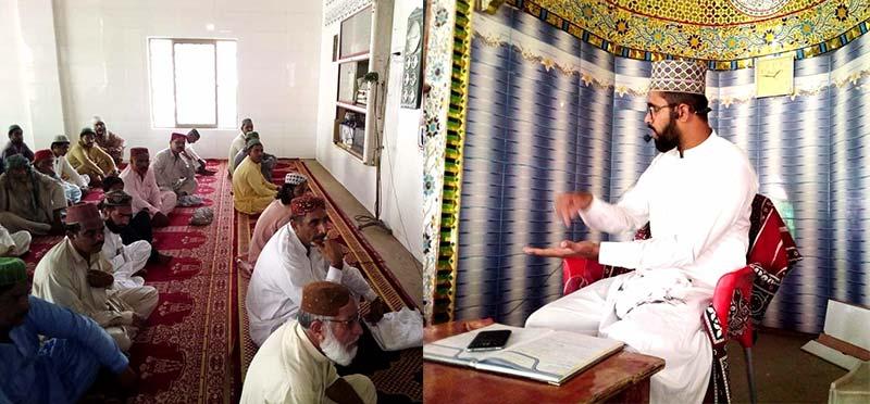 منہاج القرآن گھوٹکی کے زیراہتمام درس عرفان القرآن