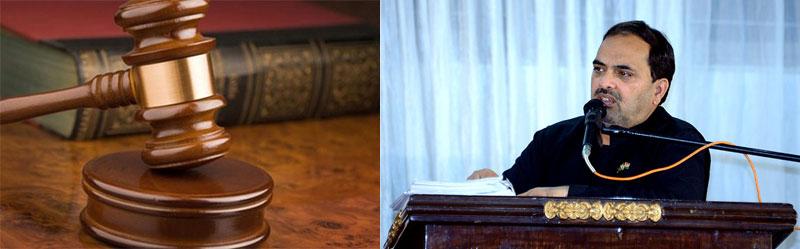 سانحہ ماڈل ٹاؤن، مستغیث جواد حامد 2 اگست کو اے ٹی سی میں بیان قلمبند کروائینگے