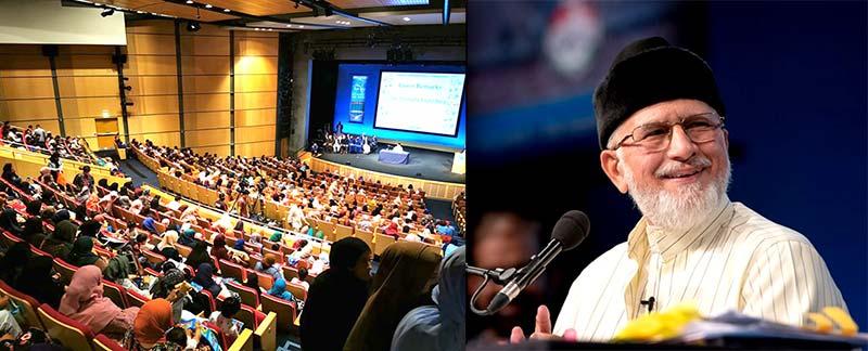مانچسٹر میں دو روزہ الہدایہ کیمپ 2019، شیخ الاسلام ڈاکٹر محمد طاہرالقادری کا خطاب