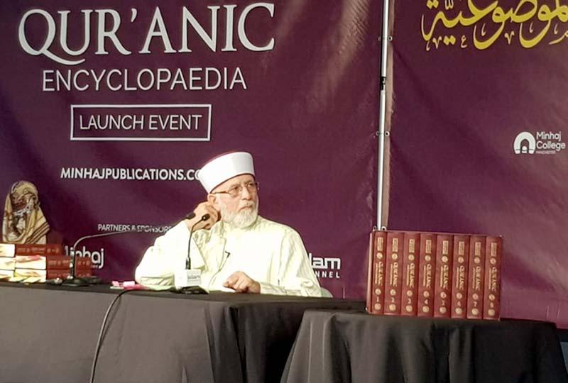 امت مسلمہ کا خوشحال مستقبل قرآنی احکامات پر عمل سے جڑا ہے: ڈاکٹر طاہرالقادری