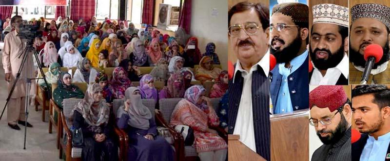 اسلام آباد میں ڈپلومہ ان قرآن سٹڈیز اور روحانی تربیت کا کیمپ