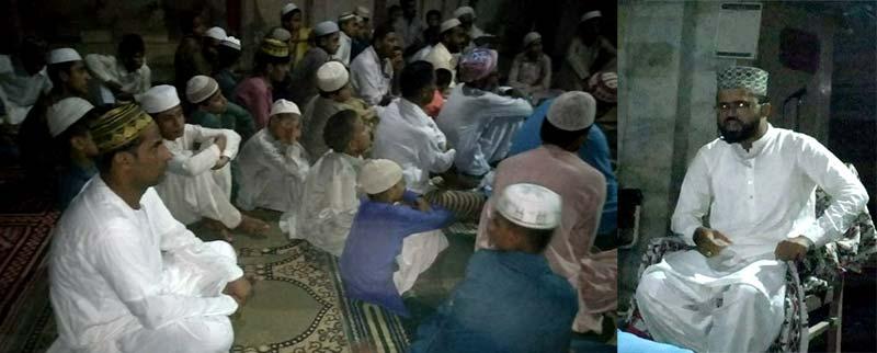 منہاج القرآن اگڑا کے زیراہتمام درس عرفان القرآن