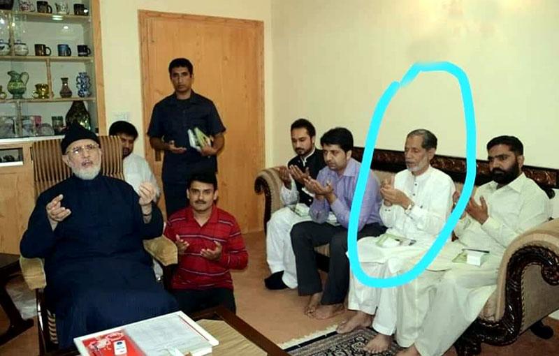 ڈاکٹر طاہرالقادری کا منہاج القرآن کے رہنما مرزا حنیف کے انتقال پر اظہار افسوس