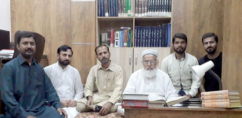 دار الافتاء منہاج القرآن کی ویب سائٹ نئے ورژن اور موبائل ایپلی کیشن کا افتتاح