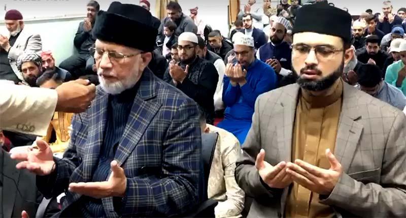 قائد منہاج القرآن کی ملت اسلامیہ کو حج اور عیدالاضحی پر مبارکباد، پاکستان کی سلامتی کیلئے دعا