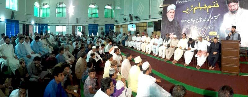 منہاج القرآن انٹرنیشنل کے فنانس ڈائریکٹر عدنان جاوید مرحوم کی رسم چہلم