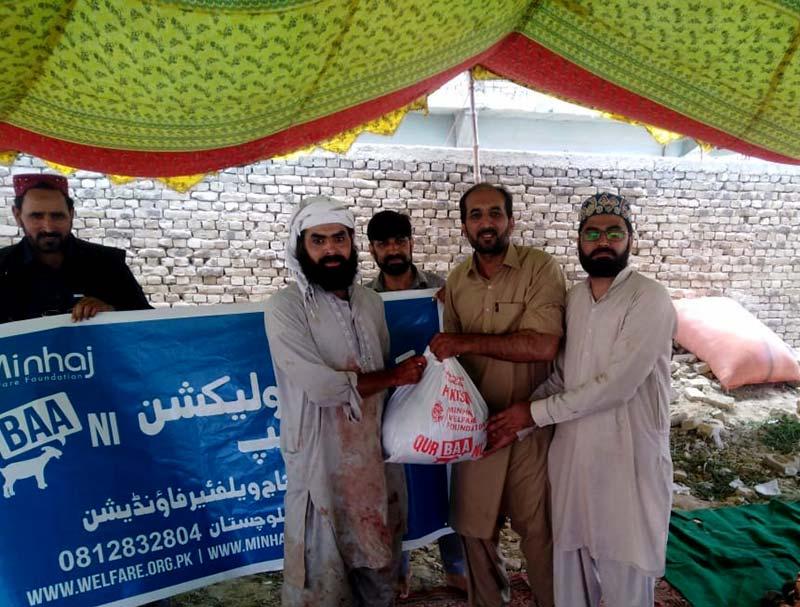 منہاج القرآن بلوچستان کے زیراہتمام اجتماعی قربانی کا اہتمام