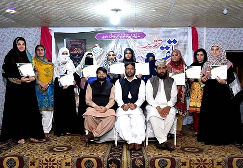 منہاج القرآن ویمن لیگ تحصیل جہلم کے زیراہتمام 40 روزہ عرفان القرآن کورس کی  اختتامی تقریب