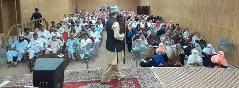 پشاور: تحریک منہاج القرآن کے زیراہتمام 10 روزہ علومِ قرآن ڈپلومہ کا آغاز