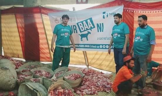 منہاج ویلفیئر فاؤنڈیشن کراچی کی اجتماعی قربانی مہم میں منہاج یوتھ لیگ کے قائدین کی شرکت