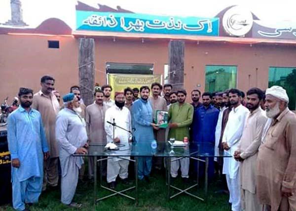 منہاج یوتھ لیگ مظفر آباد کا ضلعی ایگزیکٹو کا اجلاس