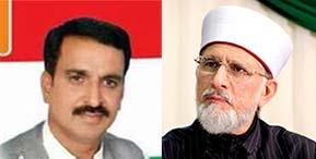 Dr Tahir-ul-Qadri condoles with Mian Rehan Maqbool