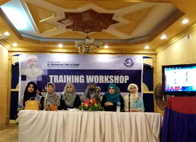 Minhaj ul Quran Women League Training Workshop in Gujranwala