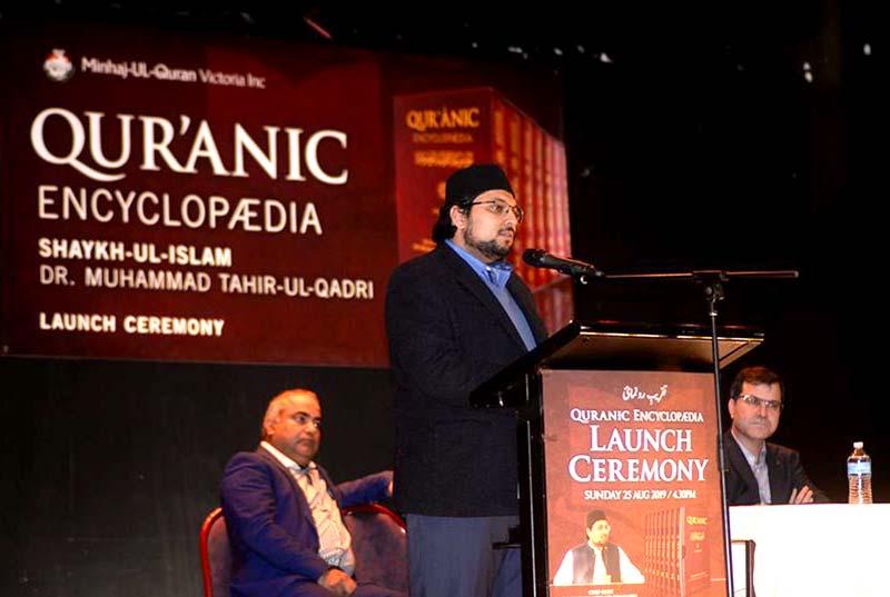 وکٹوریا میں قرآنی انسائیکلوپیڈیا کے انگریزی ورژن کی تقریب رونمائی، ڈاکٹر حسین محی الدین قادری کا خطاب