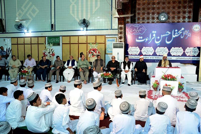 تحفیظ القرآن انسٹی ٹیوٹ کے زیر اہتمام عالمی قرآت کانفرنس