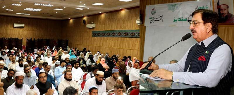 پشاور میں ''ڈپلومہ ان قرآن سٹڈی'' کورس کی اختتامی تقریب