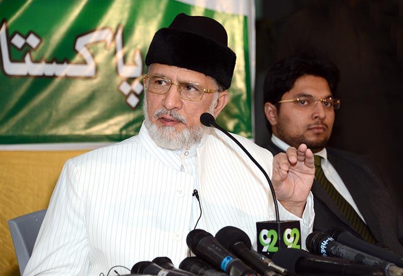 No progress in Model Town case so far: Dr Tahir-ul-Qadri