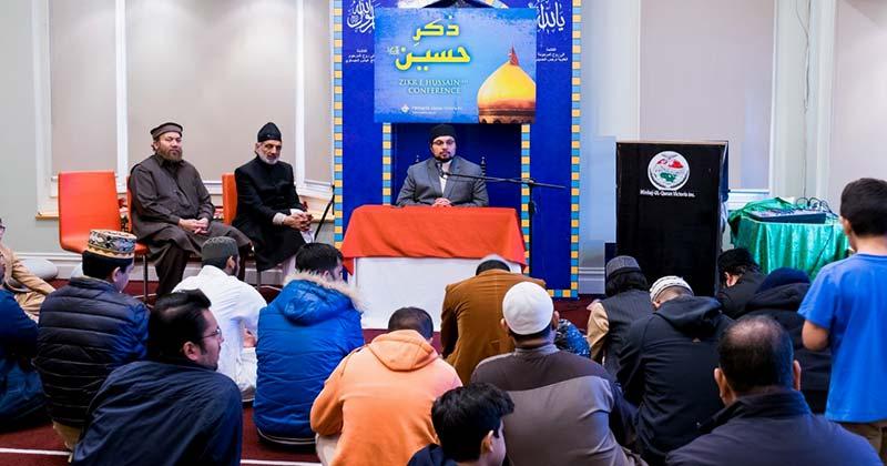 ڈاکٹر حسین محی الدین قادری کا وکٹوریا میں شہادت امام حسین علیہ السلام کانفرنس سے خطاب